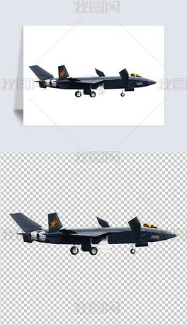 中国空军歼20PNG免抠元素