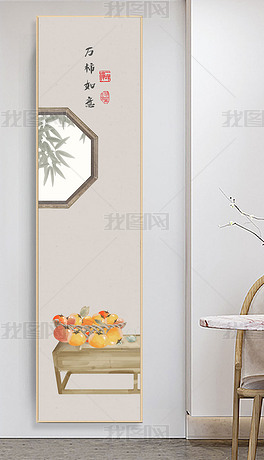 事事如意新中式中国风客厅墙画禅意日系风玄关画