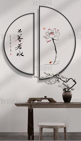 新中式写意极简禅意枯荷意境玄关圆形组合装饰画