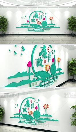 中国风莲花荷花清廉廉政文化墙