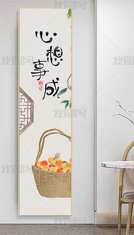 好寓意新中式禅意客厅中国风国画卧室书房挂画