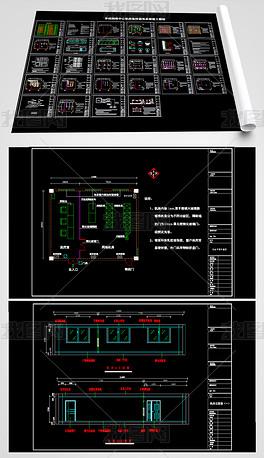 学校大学网络中心机房监控弱电系统施工图纸