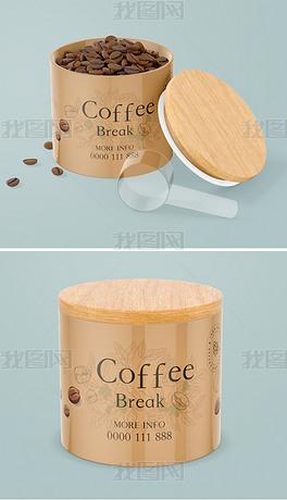 带盖实木咖啡豆密封罐包装样机