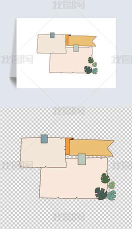 原创手绘卡通边框元素设计唯美免抠图