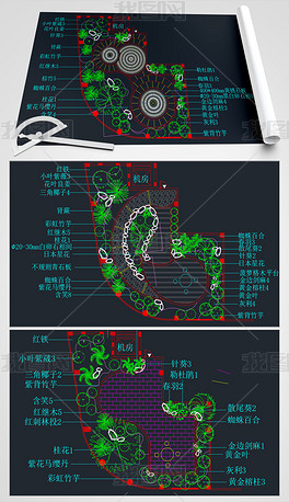 花园CAD设计图纸