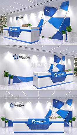 几何色块企业形象墙logo墙前台标志背景墙