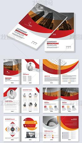 企业公司文化宣传画册宣传手册Ai设计模板