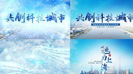 蓝色云层城市片头AE模板