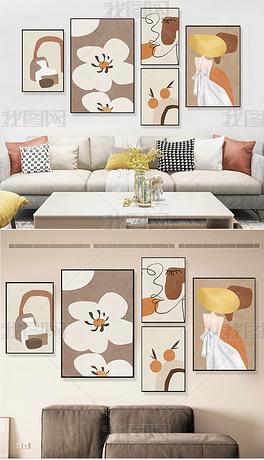 现代简约客厅装饰画北欧人物挂画抽象多联几何
