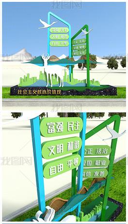 创文雕塑文明城市雕塑社区雕塑城市景观小品