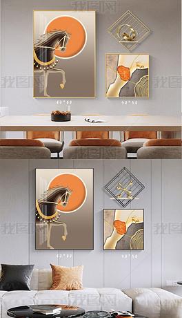 轻奢招财马到成功吉象平安餐厅客厅组合挂画1