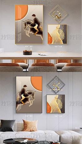 轻奢招财马到成功吉象平安餐厅客厅组合挂画2