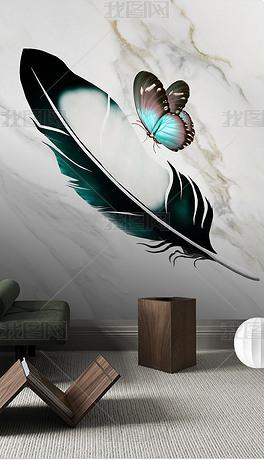 现代时尚手绘羽毛蝴蝶大理石纹背景墙装饰画