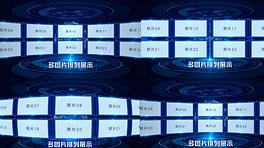 蓝色多图片AE模板