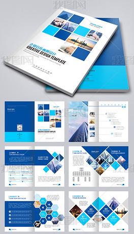蓝色科技公司文化宣传册企业画册设计模板