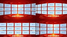 红色多图片AE模板