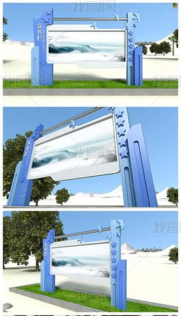 校园宣传栏校园之窗公告展示栏橱窗宣传窗