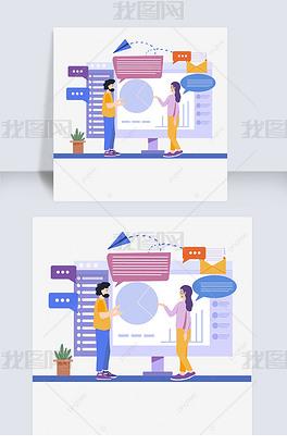 阅读电子邮件邮件信息邮件交流商业活动