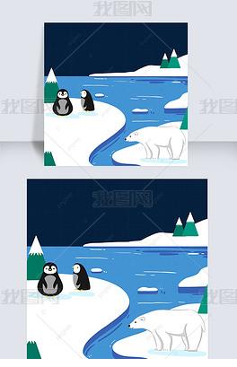 北极冰川河流和小动物自然元素