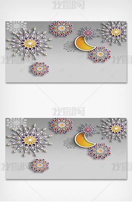 伊斯兰斋月传统典礼剪纸