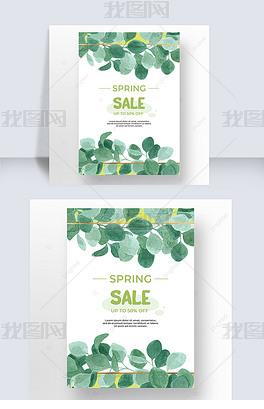 白色海报春季促销