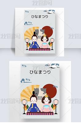 蓝色日本桃花节海报