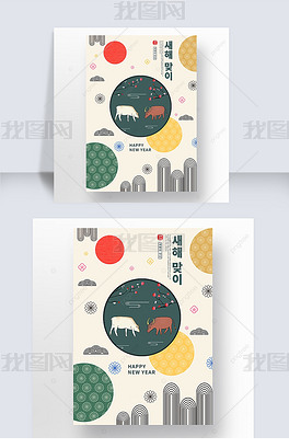创意花纹新年古风韩国海报