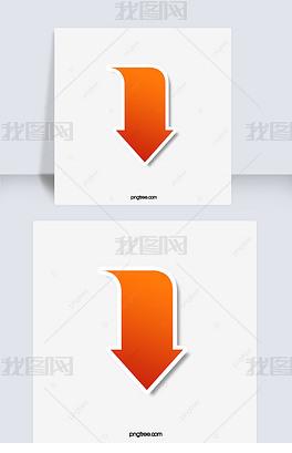 橙色渐变指向标坐标