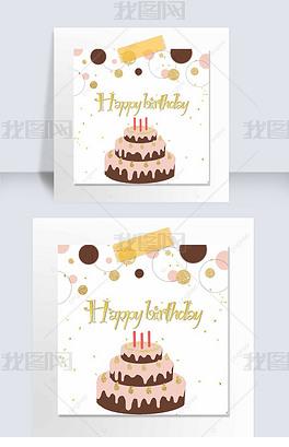 生日蛋糕祝福方形贺卡