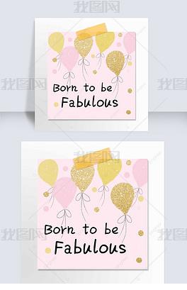 生日祝福方形贺卡