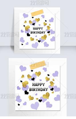 生日祝福紫色方形贺卡