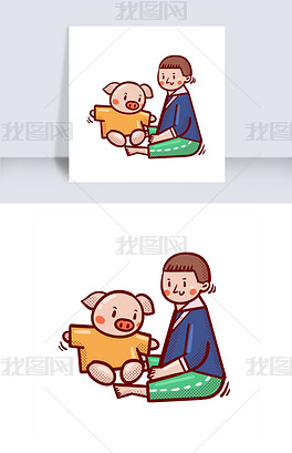 卡通矢量免抠可爱婴儿和小猪玩具