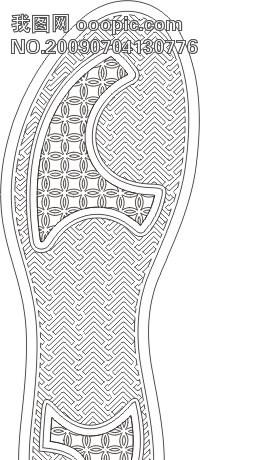 滑板鞋和硫化鞋大底
