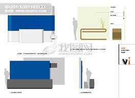 企业logo形象墙设计 附材质